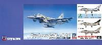 タイフーン FGR.4 イギリス空軍 イタリア/スペイン空軍 デカール付属