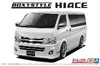 アオシマ1/24 ザ・チューンドカーboxystyle TRH200V ハイエース スーパーGL '10 (トヨタ)