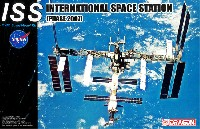 ISS 国際宇宙ステーション 2007年仕様