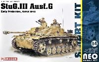 ドイツ 3号突撃砲 G型 初期生産型 クルスク 1943 (NEOスマートキット)