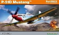 エデュアルド1/48 プロフィパックP-51D マスタング