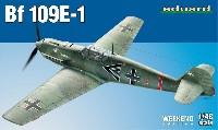 メッサーシュミット Bf109E-1