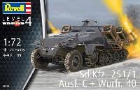 レベル1/72 ミリタリーSd.Kfz.251/1 Ausf.C ヴルフラーメン 40装備型