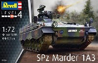 レベル1/72 ミリタリーSPz マーダー 1A3