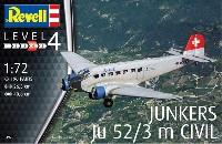 ユンカース Ju52/3m 民間機