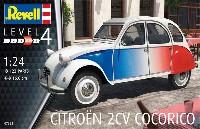 レベルカーモデルシトロエン 2CV COCORICO