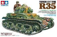 タミヤ1/35 ミリタリーミニチュアシリーズフランス軽戦車 R35