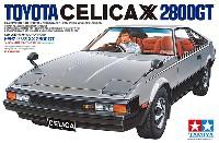 トヨタ セリカ XX 2800GT