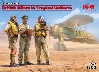 イギリス空軍 パイロット 熱帯服