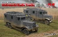 ICMダイオラマセットドイツ国防軍 無線トラックセット