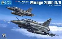 ミラージュ 2000D/N