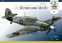 ホーカー ハリケーン Mk.2c