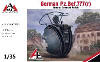 アーゼナル1/35 AFVPz.Bef777(r) 装甲指揮オートバイ