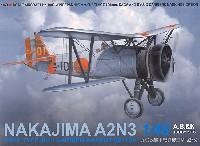 中島 九〇式艦上戦闘機三型 (A2N3)