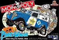 MPC1/25 カーモデル1933 ウイリス・パネル パディ・ワゴン モノポリー