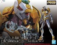 バンダイRG エヴァンゲリオン汎用ヒト型決戦兵器 人造人間 エヴァンゲリオン 試作零号機 DX 陽電子砲セット