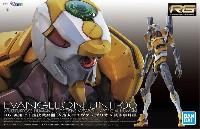 バンダイRG エヴァンゲリオン汎用ヒト型決戦兵器 人造人間 エヴァンゲリオン 試作零号機