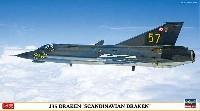 ハセガワ1/72 飛行機 限定生産J35 ドラケン スカンジナビアン ドラケン