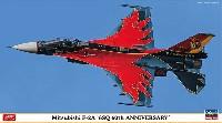 ハセガワ1/72 飛行機 限定生産三菱 F-2A 6SQ 60周年記念塗装機