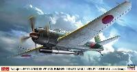 中島 B6N2 艦上攻撃機 天山 12型 大鳳攻撃機隊
