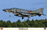 ハセガワ1/48 飛行機 限定生産RF-4EJ ファントム 2 501SQ ファイナルイヤー 2020
