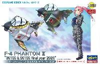 F-4 ファントム 2 301SQ & 501SQ ファイナルイヤー 2020