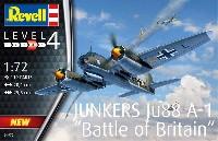 ユンカース Ju88A-1 バトル オブ ブリテン