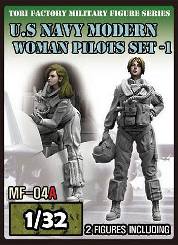 1/32 現用 アメリカ海軍 女性パイロットセット 1 (2体入)レジン(トリファクトリーMILITARY FIGURE SERIESNo.MF-004A)商品画像