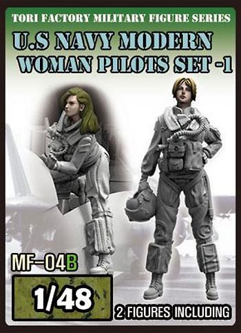 1/48 現用 アメリカ海軍 女性パイロットセット 1 (2体入)レジン(トリファクトリーMILITARY FIGURE SERIESNo.MF-004B)商品画像