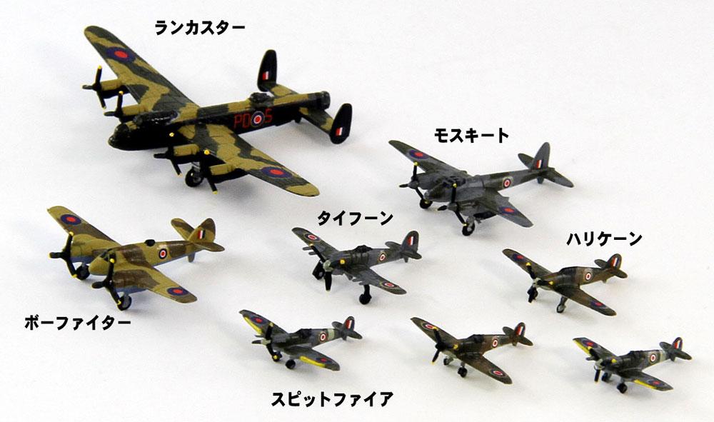 WW2 イギリス空軍機セット 1 ソードフィッシュ雷撃機 4機付き 限定版プラモデル(ピットロードスカイウェーブ S シリーズ (定番外)No.S032SI)商品画像_2