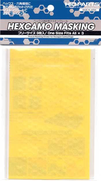 ヘックス迷彩用マスキングシール フリーサイズ 3枚入マスキングシート(HIQパーツ塗装用品No.HEX-MSK)商品画像