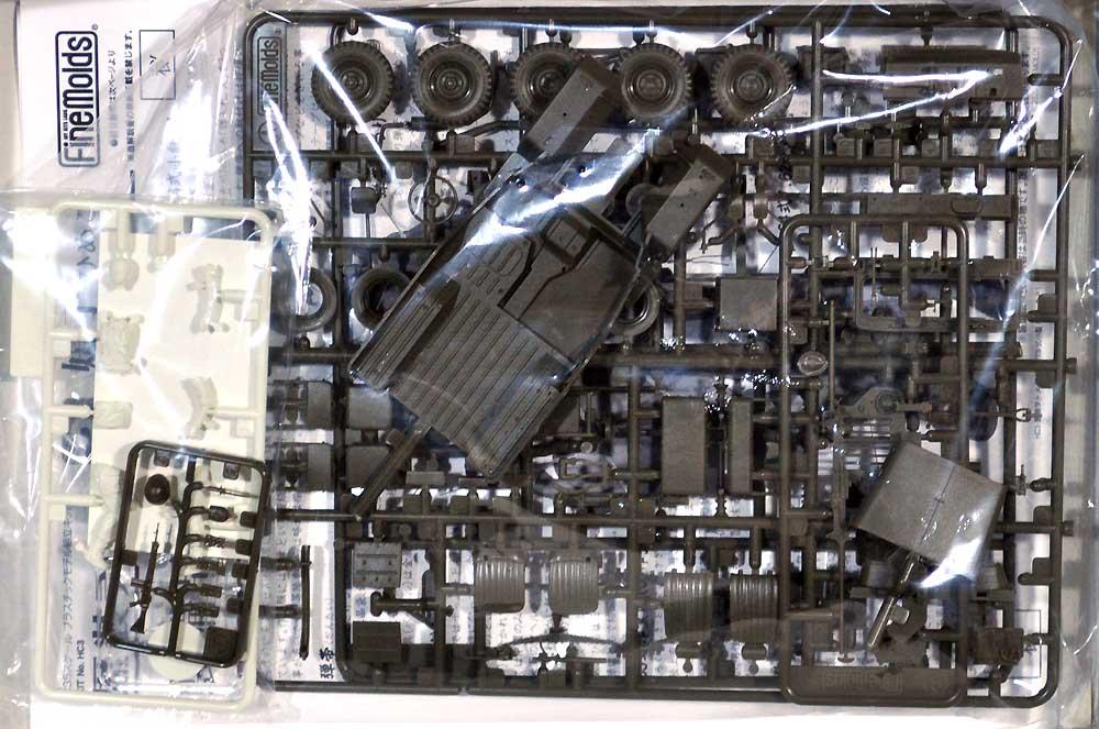 媛子 (ひめこ) w/73式小型トラックプラモデル(ファインモールド歴装ヲトメ (れきそうおとめ)No.HC003)商品画像_1