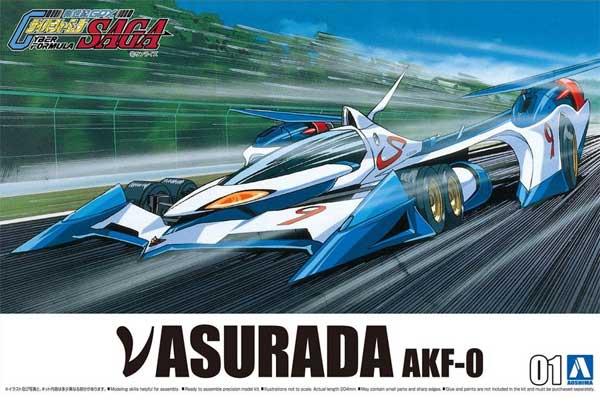 νアスラーダ AKF-0プラモデル(アオシマ1/24 サイバーフォーミュラーNo.001)商品画像