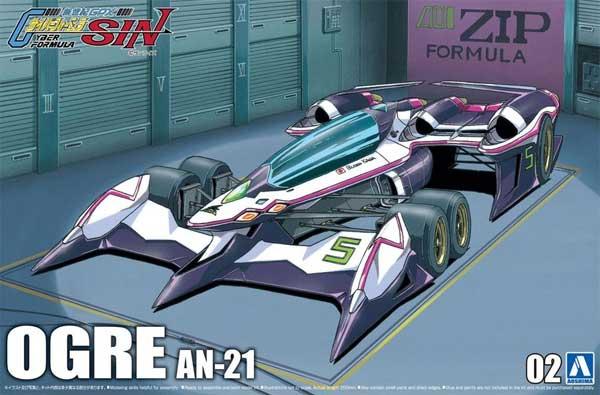 凰呀(オーガ) AN-21プラモデル(アオシマ1/24 サイバーフォーミュラーNo.002)商品画像