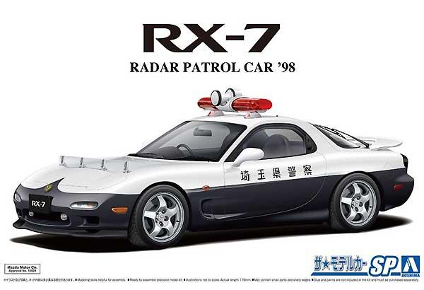 マツダ FD3S RX-7 レーダーパトロールカー