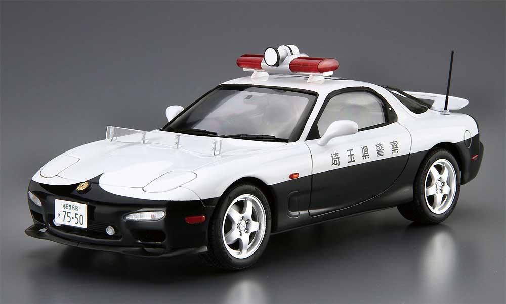 マツダ FD3S RX-7 レーダーパトロールカー '98プラモデル(アオシマ1/24 ザ・モデルカーNo.SP4905083059227)商品画像_2