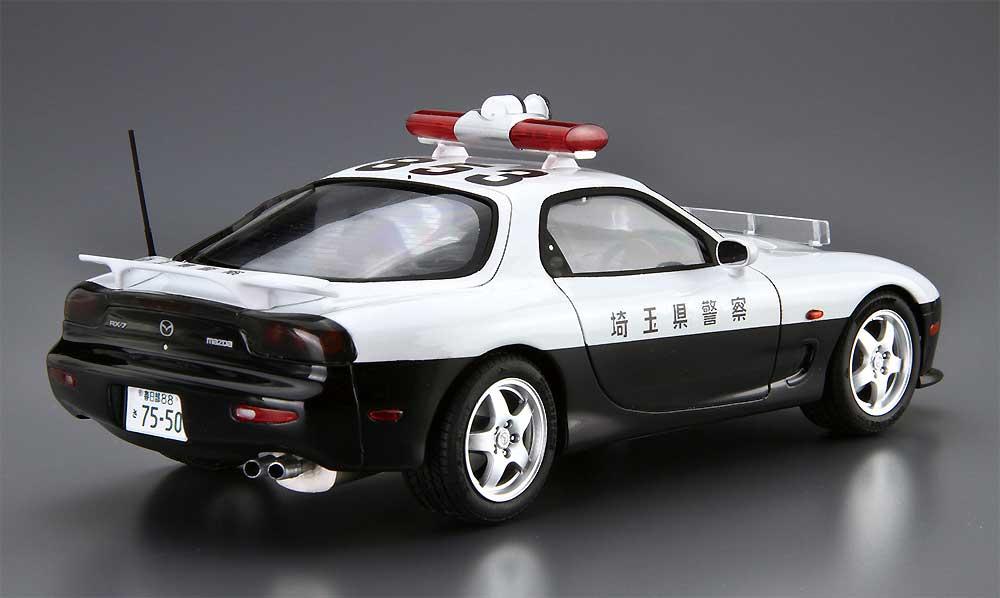 マツダ FD3S RX-7 レーダーパトロールカー '98プラモデル(アオシマ1/24 ザ・モデルカーNo.SP4905083059227)商品画像_3