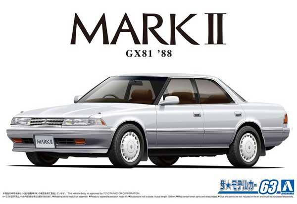 トヨタ GX81 マーク 2 2.0 グランデツインカム24