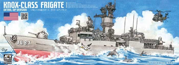 ノックス級 フリゲート ディテールアップキットプラモデル(AFV CLUB1/700 艦船モデルNo.SE70003)商品画像