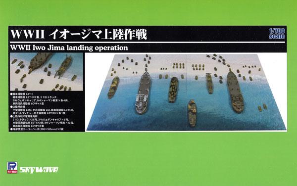 WW2 イオージマ上陸作戦プラモデル(ピットロードスカイウェーブ SW シリーズNo.SPS004)商品画像