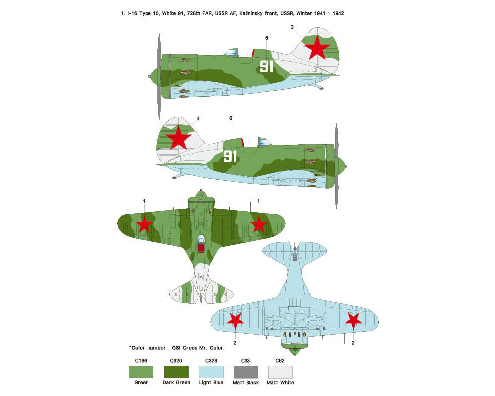 ポリカリポフ I-16 Type10 Part.1 VVS (ICM対応)デカール(ウルフパック1/32 デカール (WD)No.WD32007)商品画像_2