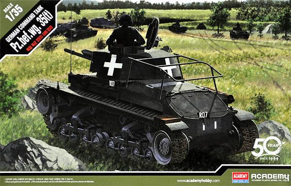 ドイツ 35(t) 指揮戦車プラモデル(アカデミー1/35 ArmorsNo.13313)商品画像