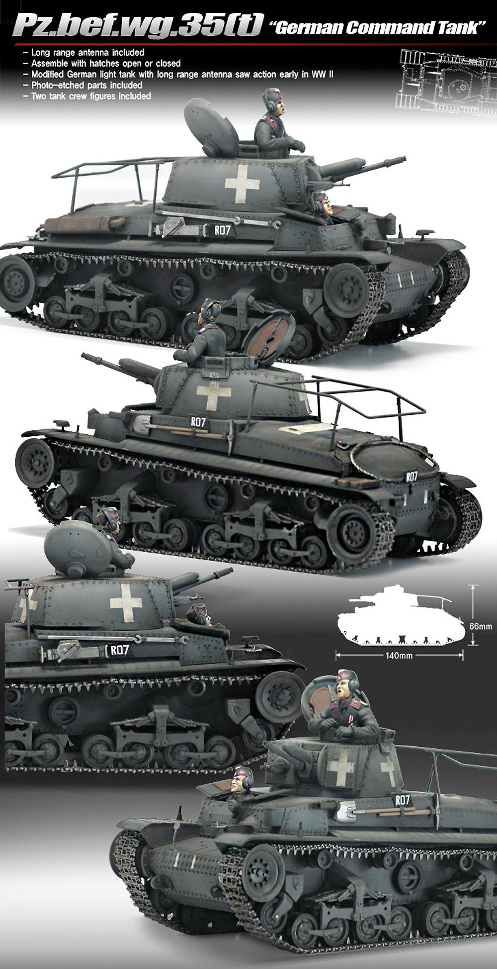 ドイツ 35(t) 指揮戦車プラモデル(アカデミー1/35 ArmorsNo.13313)商品画像_3