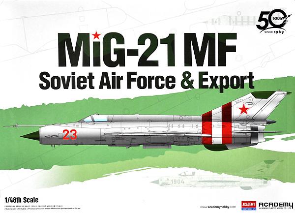 MiG-21MF スペシャルエディションプラモデル(アカデミー1/48 AircraftsNo.12311)商品画像
