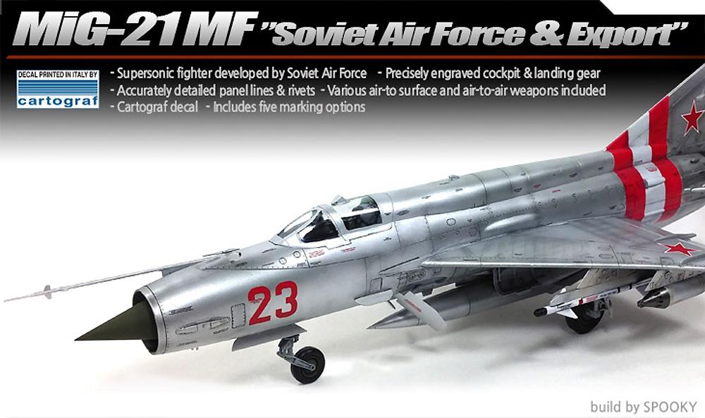 MiG-21MF スペシャルエディションプラモデル(アカデミー1/48 AircraftsNo.12311)商品画像_1