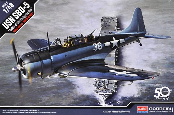 アメリカ海軍 SBD-5 ドーントレス マリアナ沖海戦プラモデル(アカデミー1/48 Scale AircraftsNo.12329)商品画像