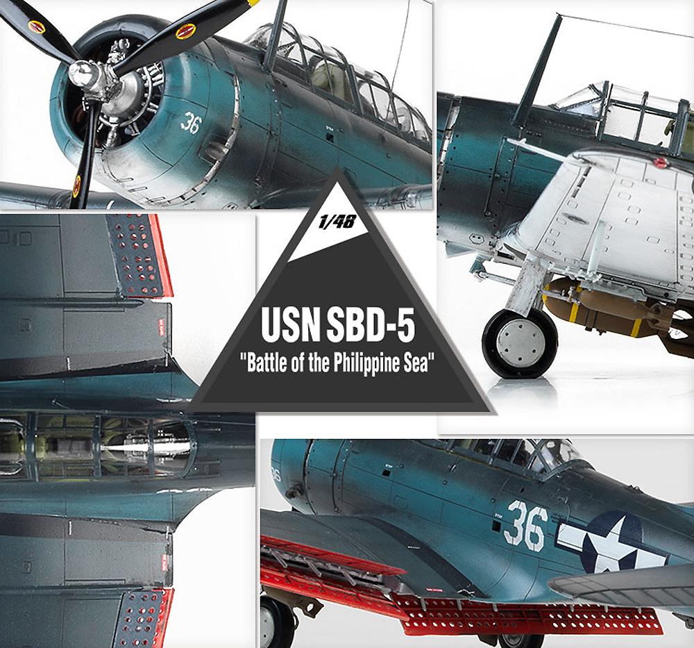 アメリカ海軍 SBD-5 ドーントレス マリアナ沖海戦プラモデル(アカデミー1/48 Scale AircraftsNo.12329)商品画像_3