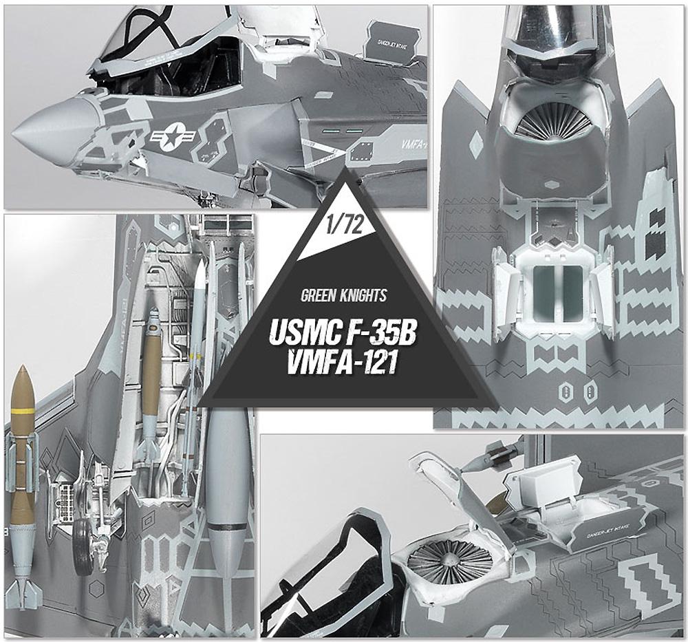 アメリカ海兵隊 F-35B ライトニング 2 VMFA-121 グリーンナイツプラモデル(アカデミー1/72 Scale AircraftsNo.12569)商品画像_3