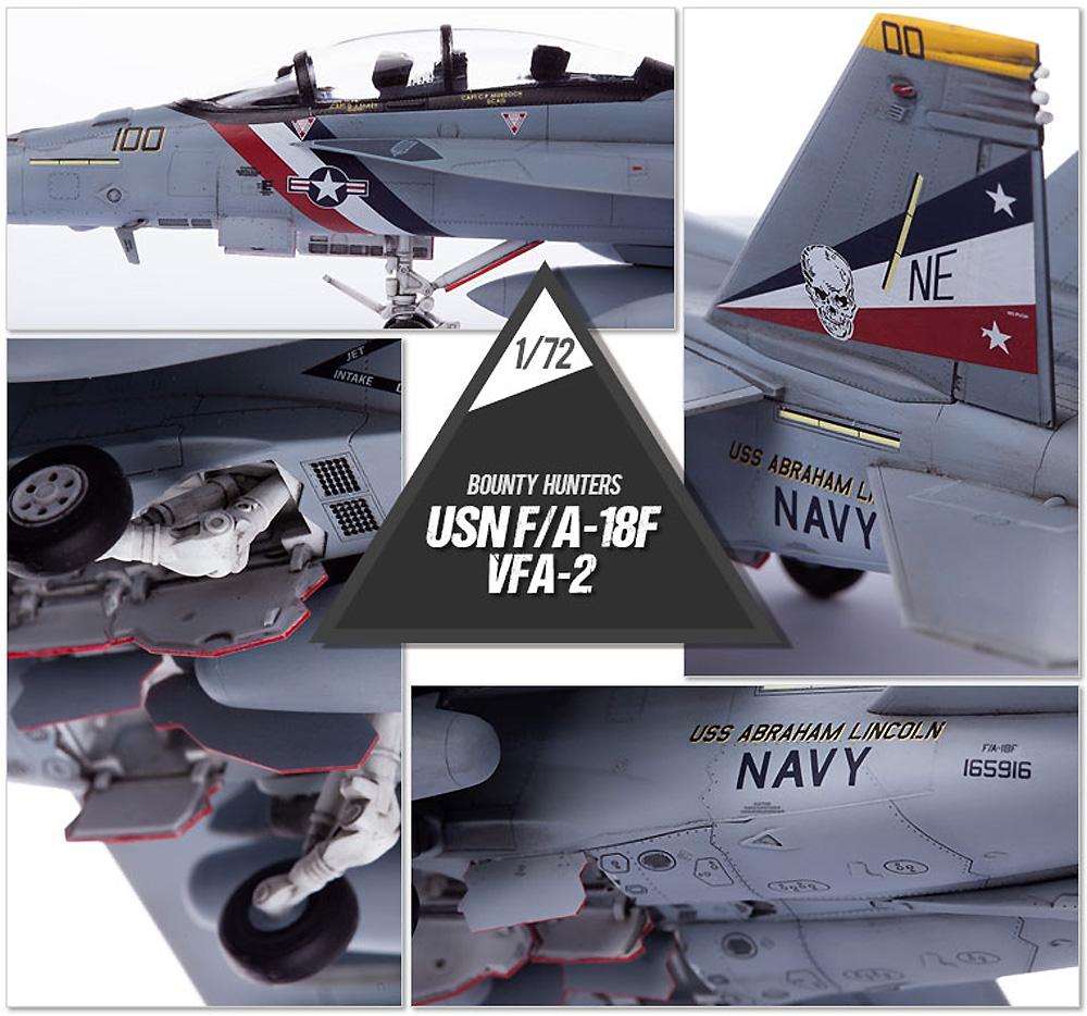 アメリカ海軍 F/A-18F スーパーホーネット VFA-2 バウンティハンターズプラモデル(アカデミー1/72 Scale AircraftsNo.12567)商品画像_4