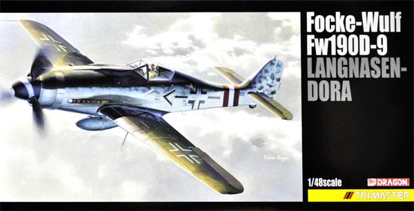 フォッケウルフ Fw190D-9 ラングナーゼン ドーラプラモデル(ドラゴン1/48 Master SeriesNo.MA-001)商品画像